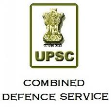 UPSC CDS Combined Defence Services Exam 1 2017