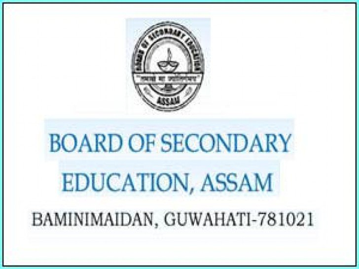 Assam Board Results 2019, SEBA HSLC (10th) Results, AHSEC HS (12th) Results
