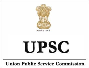 UPSC 04 Posts Junior Works Manager Civil Ordnance Factory Board
