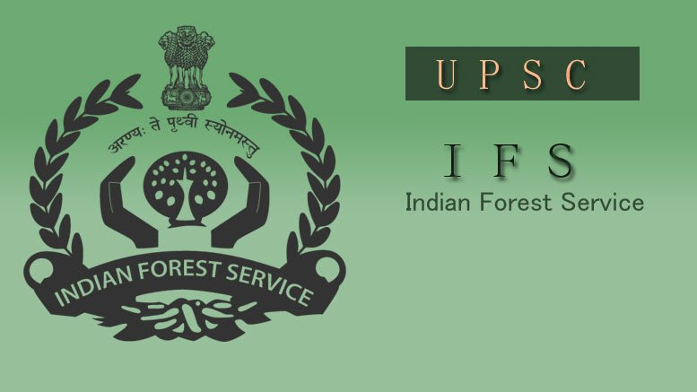 IFS Main 2017 Marks of Recommended Candidates Indian Forest Service Main 2017 UPSC Ranks 2018 IFS 2018, Eligibility Criteria, Indian Forest Service Preliminary Exam 2018 CS(P), Exam Pattern, Syllabus, Question Paper, Results, Answer Key Indian Forest Service Main 2017 Exam Time TableFinal Results, Question Paper, Syllabus, Fees, Exam Dates, IFS Main 2017 Eligibility, Exam Pattern UPSC Indian Forest Service IFS Main Exam Question Papers