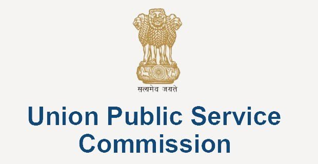 UPSC Civil Services CS Main Exam 2016 UPSC Result Civil Services Main Exam 2016