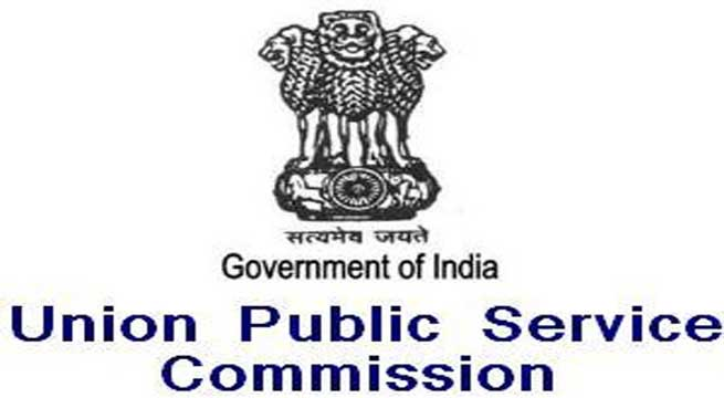 Enforcement Officer Accounts Officer 257 posts EPFO Ministry of Labour and Employment UPSC RECRUITMENT TEST ENFORCEMENT OFFICER ACCOUNTS OFFICER EPFO 2016