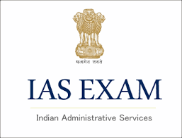 UPSC CIVIL SERVICES CS PRELIMINARY EXAM 2017