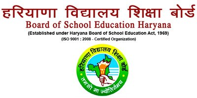 Haryana Board D.Ed Internship 2015-16 Special Permission