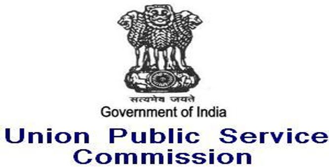 UPSC Final Result 20 Posts Senior Scientific Assistants Electronics Directorate General Aeronautical Quality Assurance Combined Geo Scientist and Geologist Exam 2017 Admit Card NDA NIA 2017 Information National Defence Academy & Naval Academy 1 Exam 2017 Non Delhi Centres NDA NIA 2017 Information