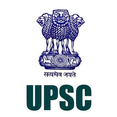 UPSC Junior Works Manager Civil Final Result