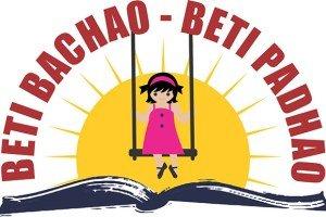 Save Girl Child || बेटी बचाओ, बेटी पढ़ाओ