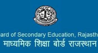 RBSE Books Class 9, 10, 11, 12 - Rajasthan Board Books IX - XII