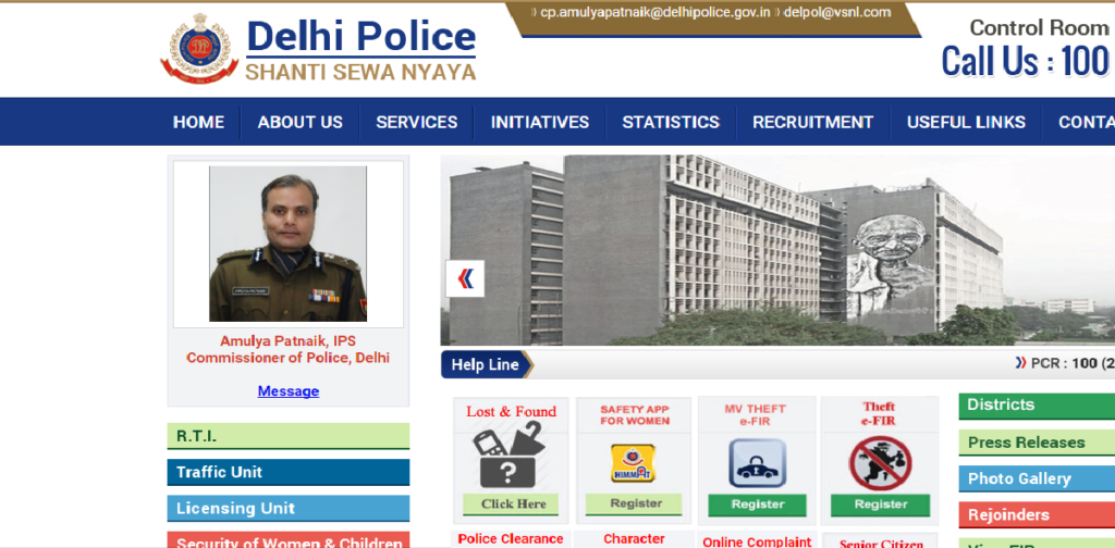 Verification of Character Antecedents of all Employees Private Schools Delhi Police