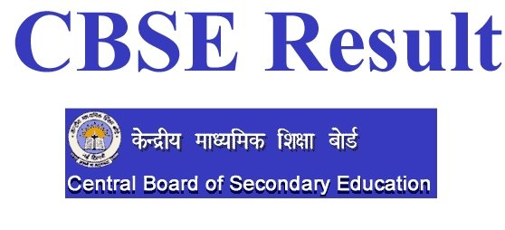 CBSE Class 12 Results 2018, CBSE Board Result Science, Commerce, Arts CBSE Results Class 12 Result 2018 NEET (UG) JEE Main Advanced Class 10 Board 2017 Compartment Private CBSE Results Class 12 Result 2018 Class 10 Board 2017 Compartment Private NEET (UG) JEE Main Advanced