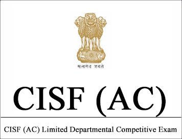Download Admit Card UPSC CISF AC(EXE) LDCE 2018 Download e-Admit Card UPSC CISF AC(EXE) LDCE 2018 Syllabus, Eligibility Conditions, Fees Apply, Last Date Central Industrial Security Force 2018
