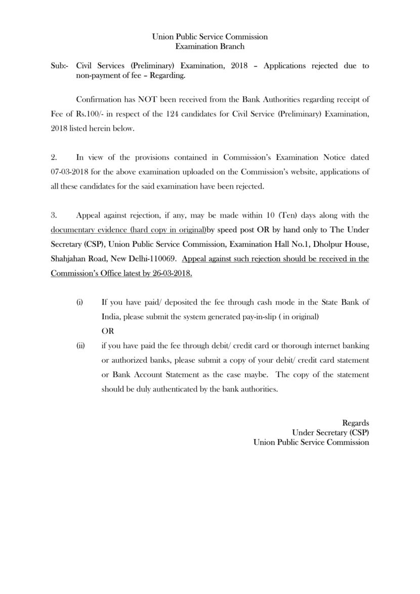 IAS 2018 - Applications rejected due to non-payment of fee for UPSC Civil Services (Preliminary) Examination, 2018