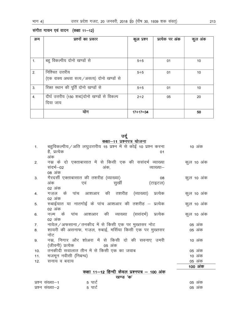 cbse class 10 maths sample paper 2019-19