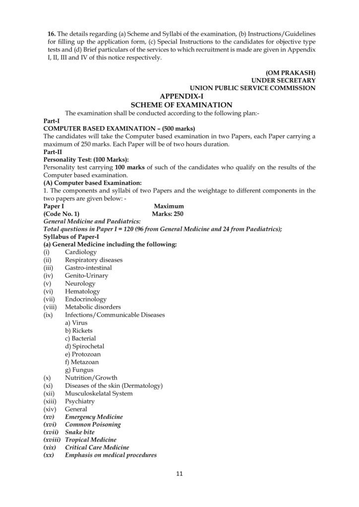 UPSC CMS Exam Pattern, Syllabus 2018 - Combined Medical Services