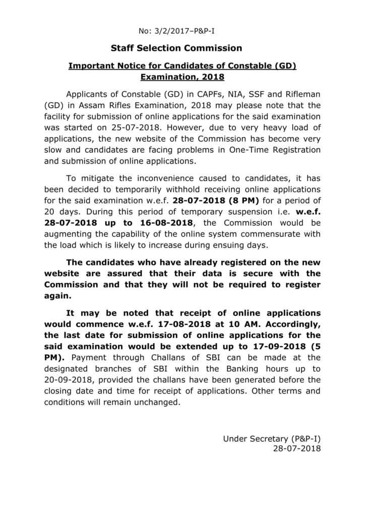 GD Constable Online Application Date Postponed To 17-08-2018 by SSC & last date for submission be extended up to 17-09-2018 (5 PM)