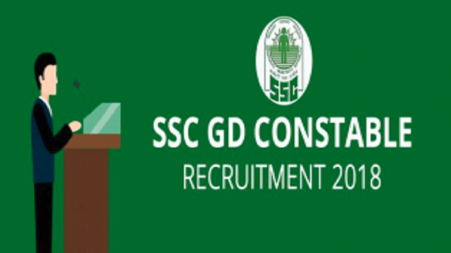 Notification for SSC GD Constable 2018-19 Apply, Eligibility Criteria, Exam Pattern, Syllabus, Question Paper, Results, Vacancy, Salary in Central Armed Police Forces (CAPFs), NIA & SSF and Rifleman (GD) in Assam Rifles (AR) Examination, 2018