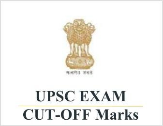 NDA 2 Cut Off Marks CAPF Cut Off 2017 Central Armed Police Forces Assistant Commandants Exam