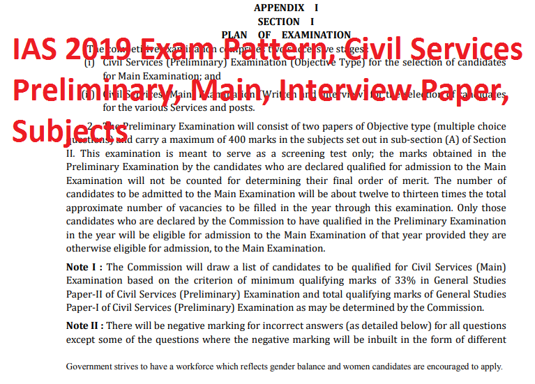 IES Exam Pattern 2019, Indian Engineering Services Plan of Exam Scheme
