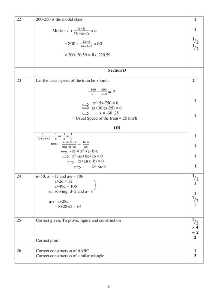 Download Maths Class 10 CBSE Solved Paper with Answers, Marking Scheme in PDF 2019 – Official
