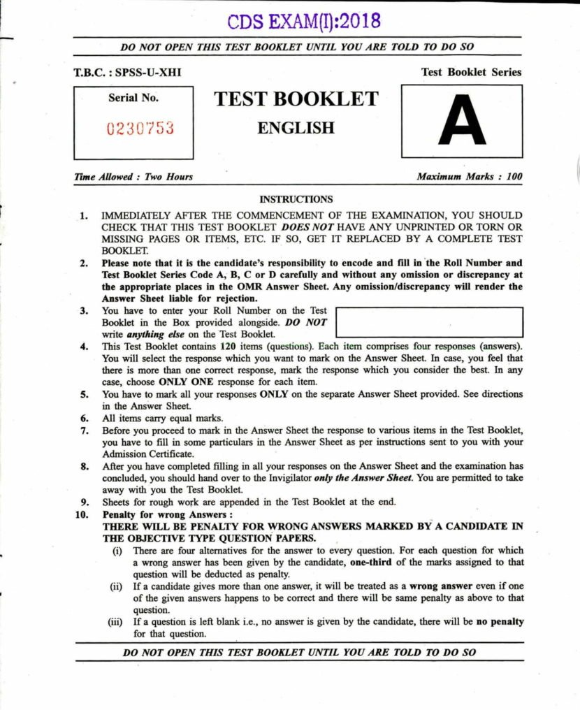 CDS 1 English Question Papers 2018, Download UPSC Combined Defence Services 1