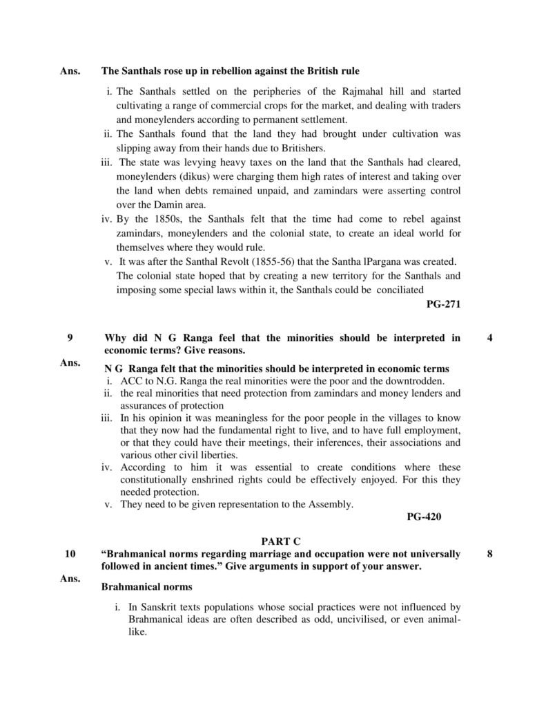 History Class 12 Marking Scheme, Solved Paper with answers PDF Download 2018-19