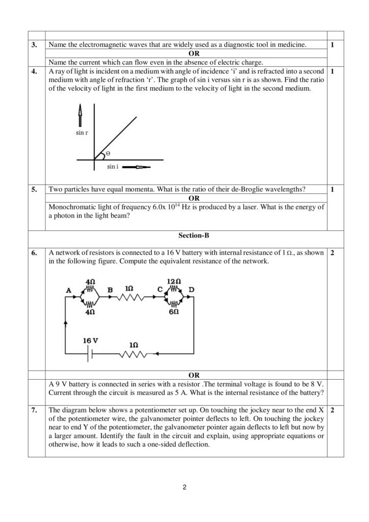 Physics Class 12 Sample Question Paper PDF Download 2018-19