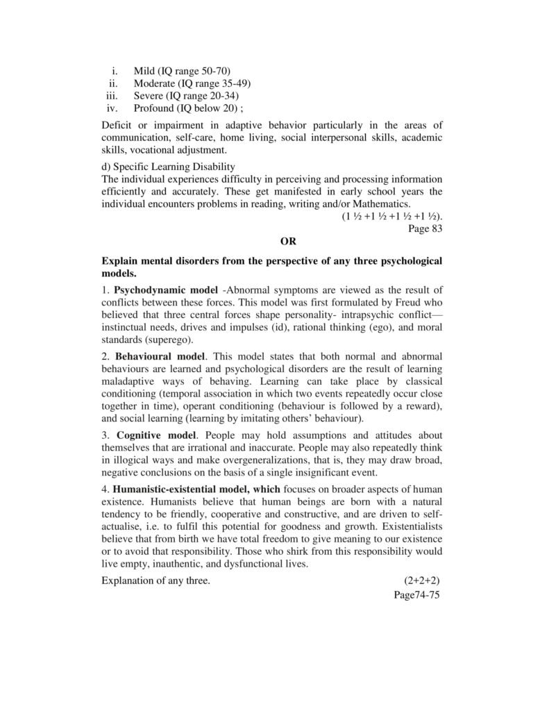 Psychology Class 12 Marking Scheme, Solved Paper with answers PDF Download