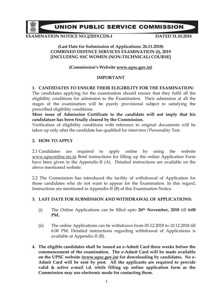 CDS 1 2019 Apply, Eligibility Criteria, Age Limits, Exam Pattern, SyllabusUPSC Combined Medical Services Pay Scale, Salary