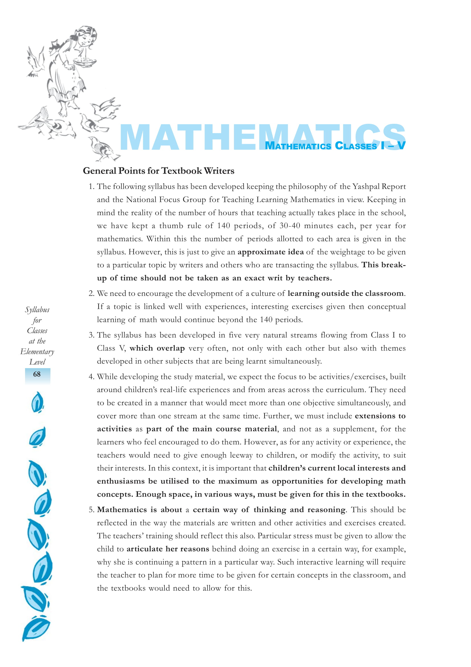 CBSE Syllabus For Maths Classes 1, 2, 3, 4, 5 – New NCERT Pattern at Elementary Level
