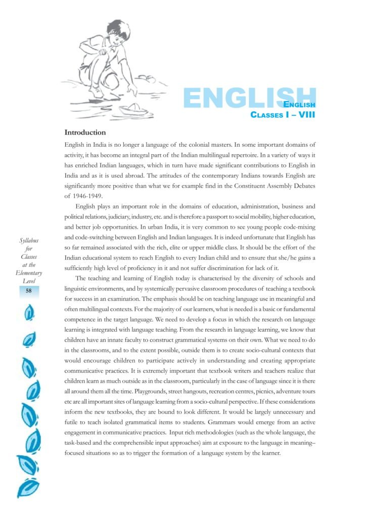 CBSE Syllabus For English Classes 1, 2, 3, 4, 5, 6, 7, 8 - New NCERT Pattern at Elementary Level
