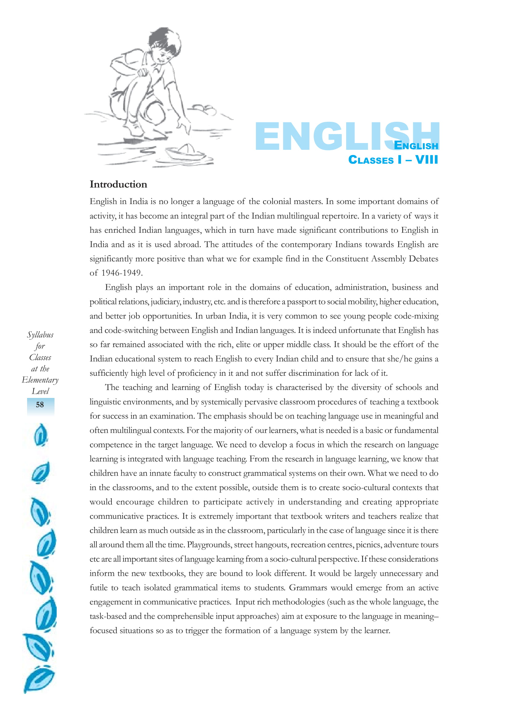 CBSE Syllabus For English Classes 1, 2, 3, 4, 5, 6, 7, 8 – New NCERT Pattern at Elementary Level