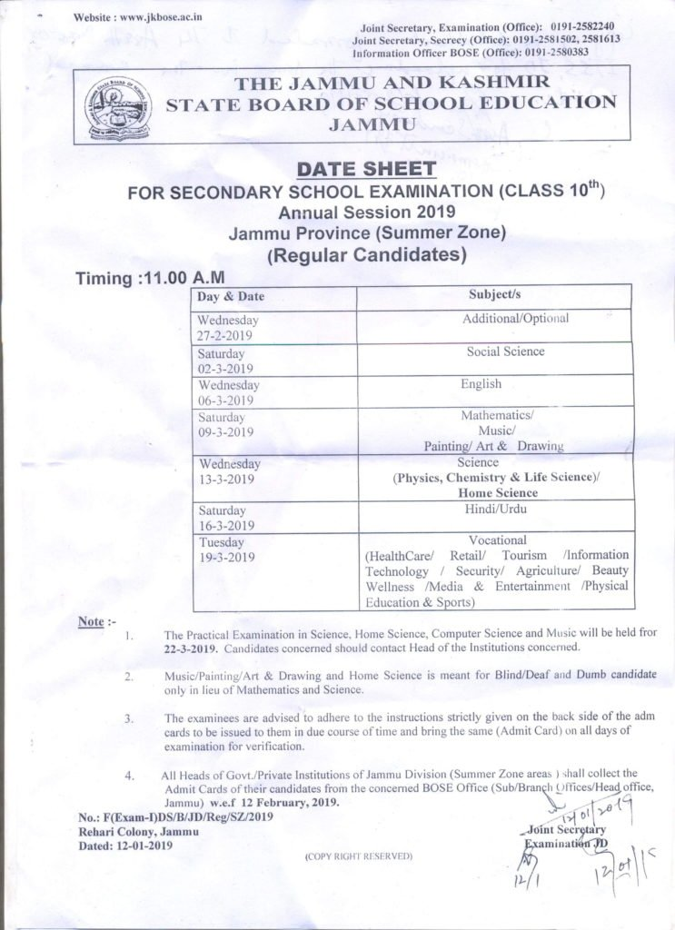 JKBOSE 10th Date Sheet 2019, Jammu & Kashmir Board Class X Board Exam-1