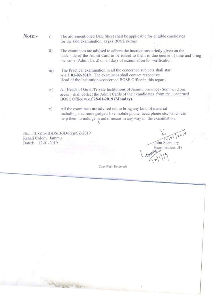 JKBOSE 12th Date Sheet 2019, Jammu & Kashmir Board Class XII Board Exam