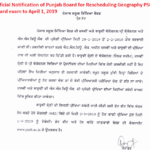 Punjab Board has rescheduled the Geography PSEB board exam of class 12th from 02-03-2019 to 01-04-2019,
