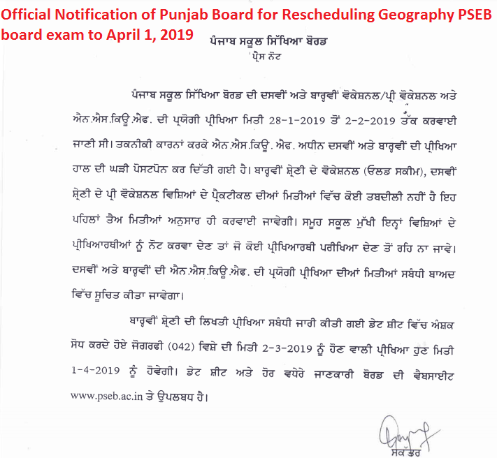Punjab Board Rescheduled Geography PSEB board exam to April 1, 2019