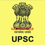 UPSC Vacancy in Assistant Professor in History UPSC Vacancy 2019, Recruitment in 22 categories Apply, Eligibility, Fees, Pay Scale - Advertisement 1