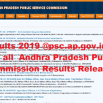 APPSC Results 2019 @psc.ap.gov.in, Check here all  Andhra Pradesh Public Service Commission Results Released