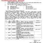 CG Board 12th VOC Time Table 2019, CGBSE Vocational Date Sheet - Released