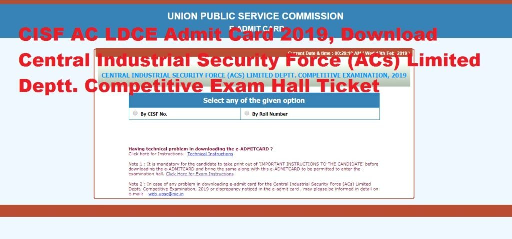 CISF AC LDCE Admit Card 2019, Download Central Industrial Security Force (ACs) Limited Deptt. Competitive Exam Hall Ticket