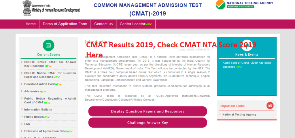 CMAT Results 2019, Check CMAT NTA Score 2019 Here