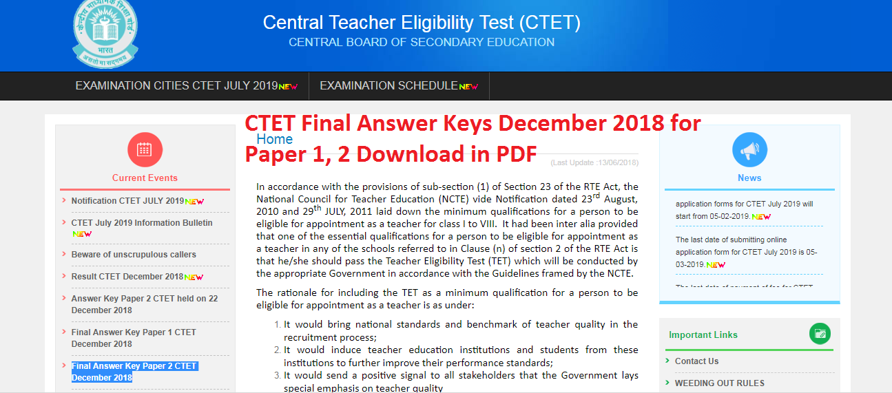 CTET Final Answer Keys December 2018 for Paper 1, 2 Download in PDF
