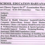 HBSE 9th Date Sheet 2019, Haryana Board Class IX Board Exam-1