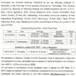 KEA CET 2019 Examination Dates - Time Table
