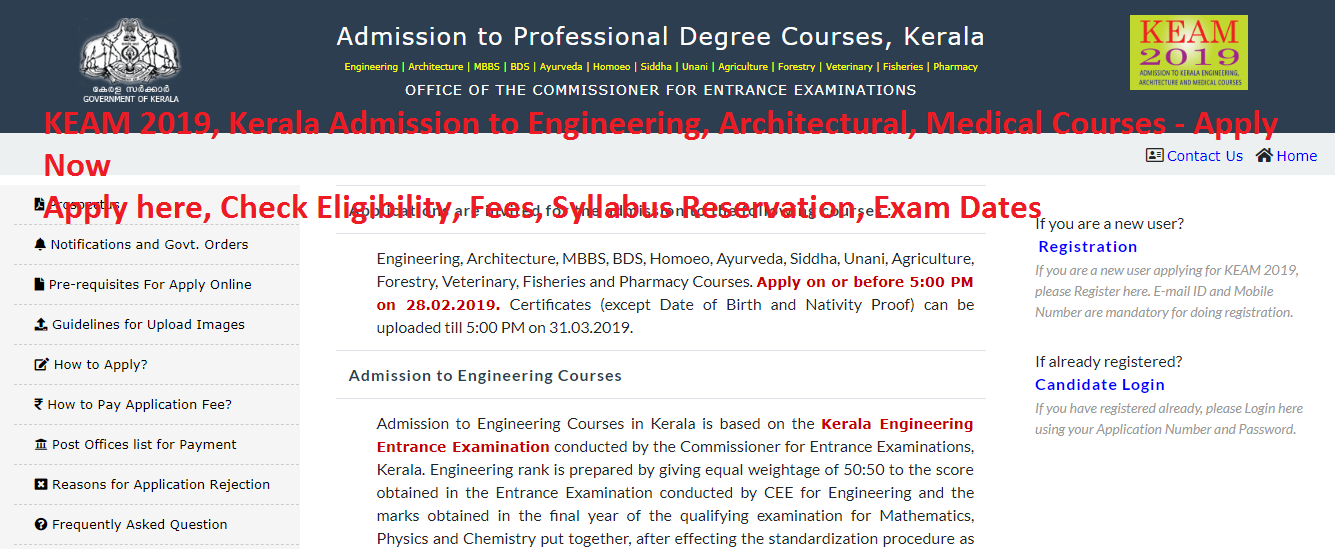 KEAM 2019, Kerala Admission to Engineering, Architectural, Medical Courses – Apply Now