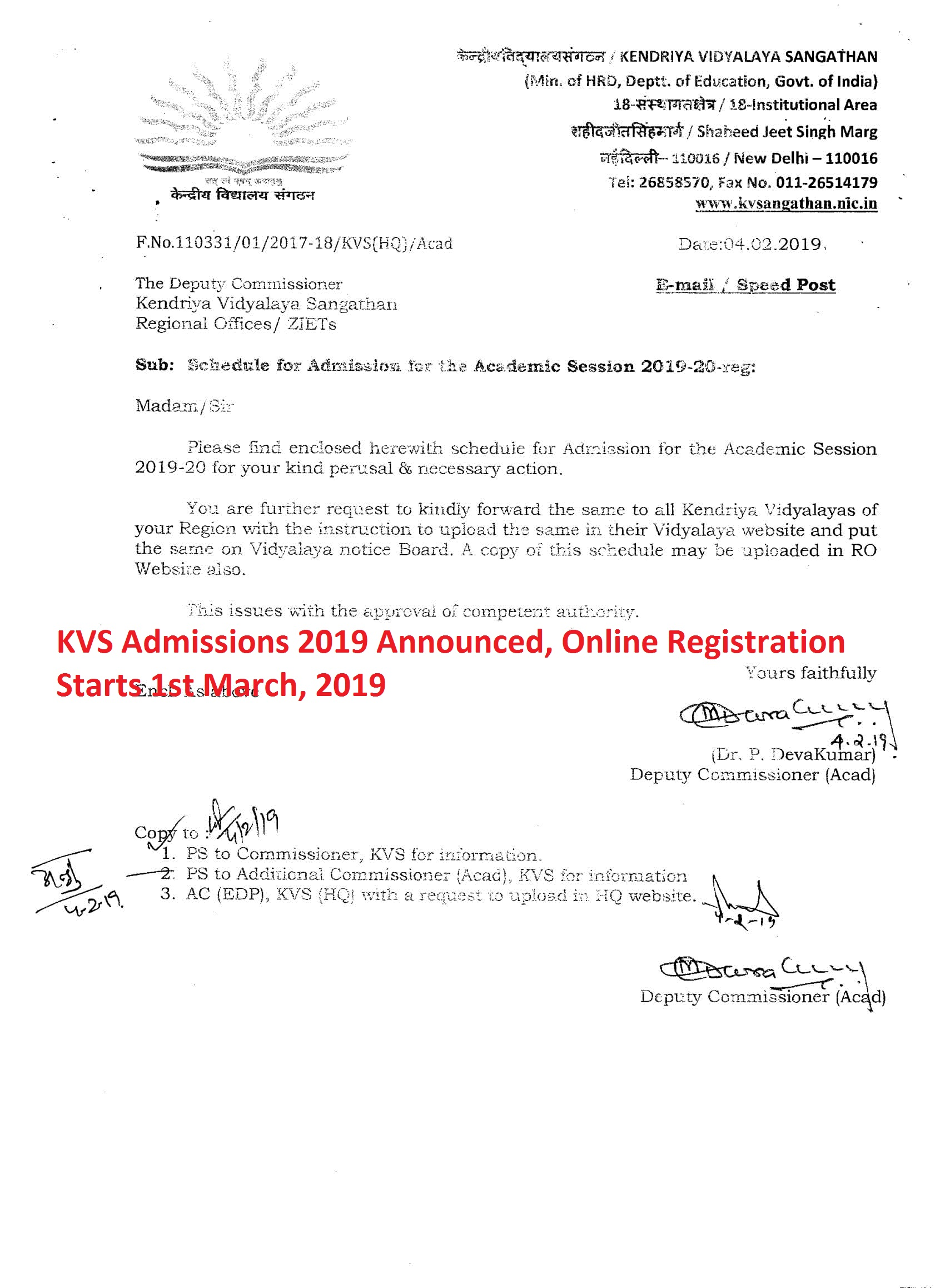 KVS Admissions 2019 Announced, Online Registration Starts 1st March, 2019