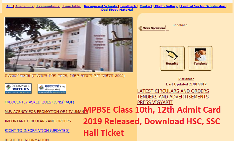 MPBSE Class 10th, 12th Admit Card 2019 Released, Download HSC, SSC Hall Ticket
