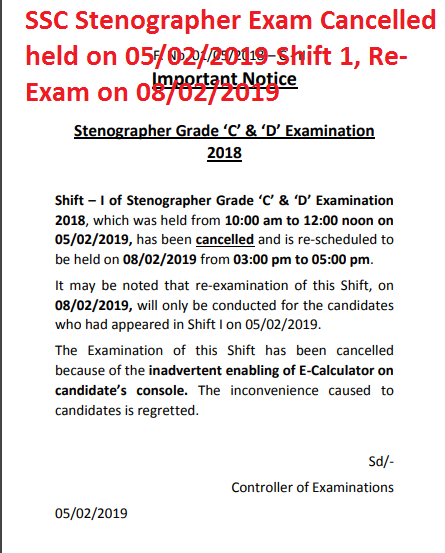 SSC Stenographer Exam Cancelled held on 05-02-2019 Shift 1, Re-Exam on 08-02-2019