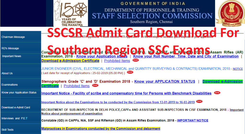 SSCSR Admit Card Download For Southern Region SSC Exams