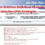 Combined Geo-Scientist 2019 How To Apply Online, Exam Date for UPSC Geologist
