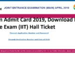 JEE Main Admit Card 2019, Download NTA Joint Entrance Exam (IIT) Hall Ticket
